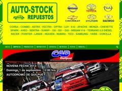 autostock_cl