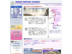 chile-tour_com