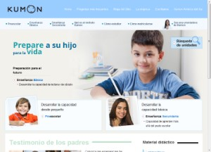 kumon_cl