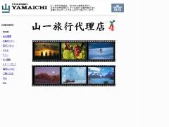 yamaichi_cl